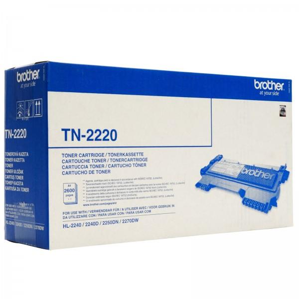 Зареждане на тонер касета   Brother TN-2220