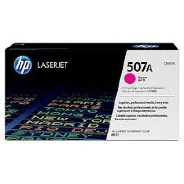 Зареждане на тонер касета HP 507A Magenta - CE403A