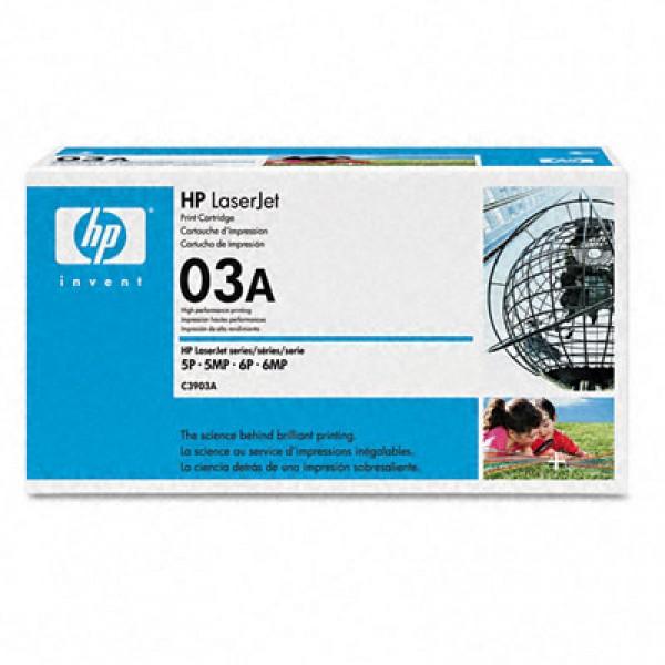 Зареждане на тонер касета HP C3903A