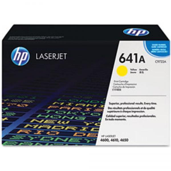 Зареждане на тонер касета HP C9722A -  641A Yellow