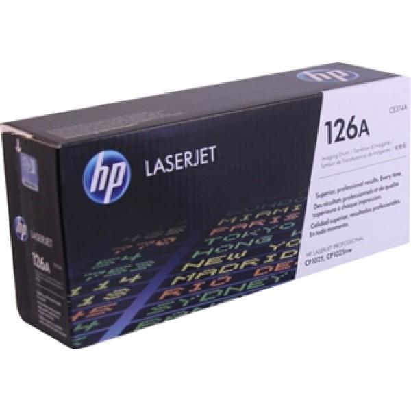 Зареждане на тонер касета HP CE314A- 126A Imaging Drum
