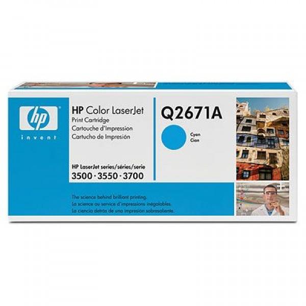 Зареждане на тонер касета HP Q2671A - 309A  cyan