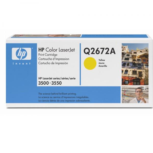 Зареждане на тонер касета HP  Q2672A -309A Yellow