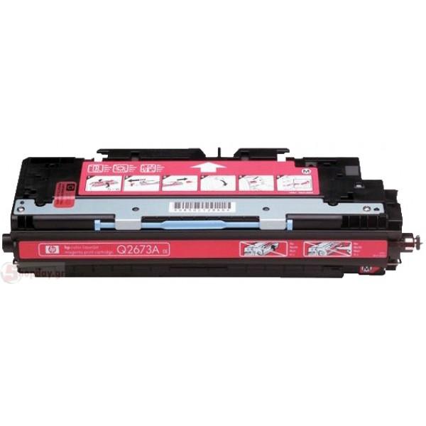 Зареждане на тонер касета HP Q2673A -309A magenta