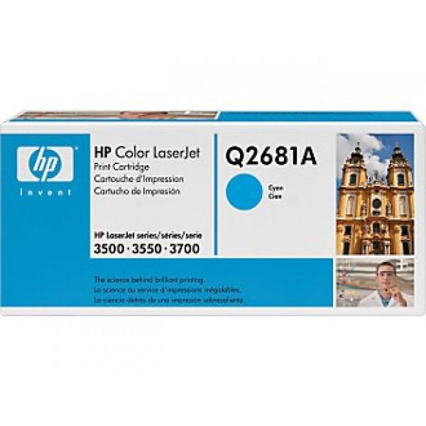Зареждане на тонер касета HP Q2681A - 311A Cyan