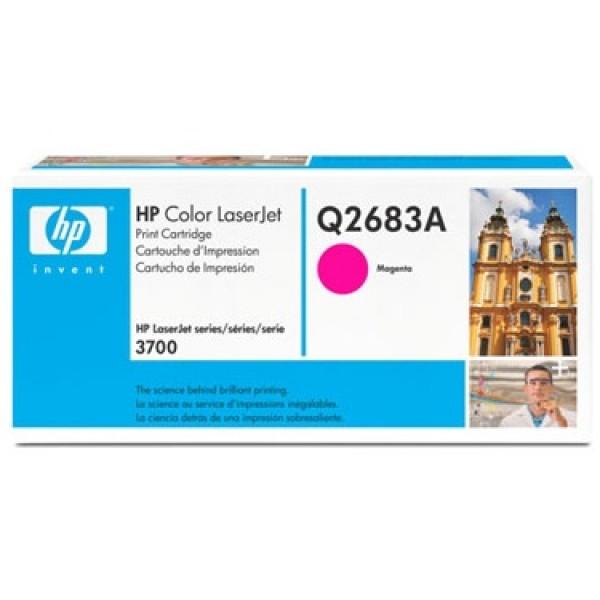 Зареждане на тонер касета HP  Q2683A - 311A Magenta