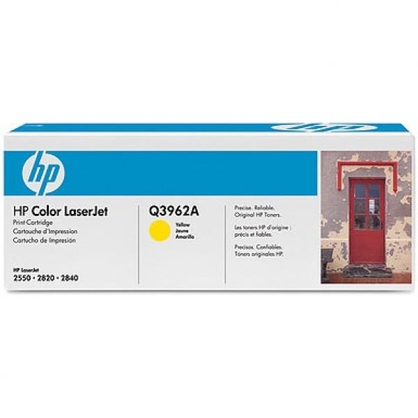 Зареждане на тонер касета HP  Q3962A - 122A Yellow