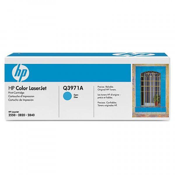 Зареждане на тонер касета HP Q3971A -  123A Cyan