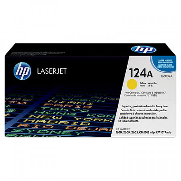 Зареждане на тонер касета HP  Q6002A - 124A Yellow