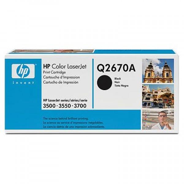 Зареждане на тонер касета Q2670A  - HP 308A black