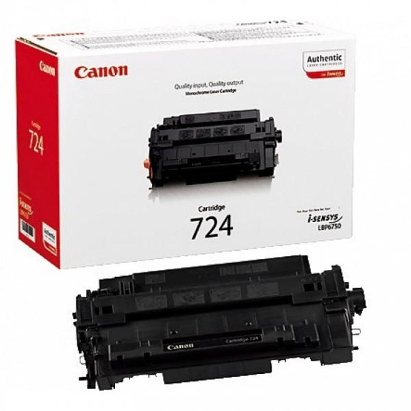 Зареждане на тонер касета Canon CRG-724