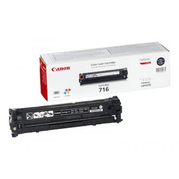 Зареждане на тонер касета Canon CRG716B