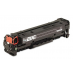 Тонер касета Canon CRG716B