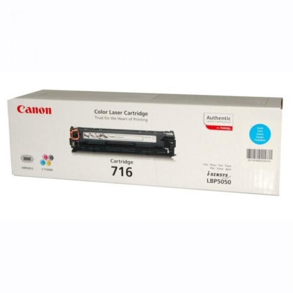 Зареждане на тонер касета  Canon CRG716C