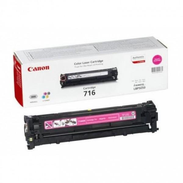 Тонер касета Canon CRG716M