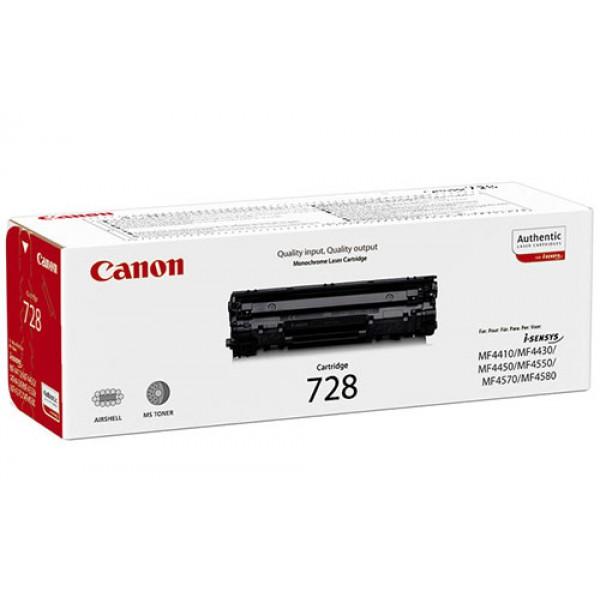 Зареждане на тонер касета  Canon CRG728