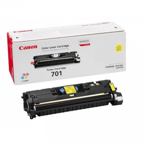 Зареждане на тонер касета Canon EP-701Y yellow