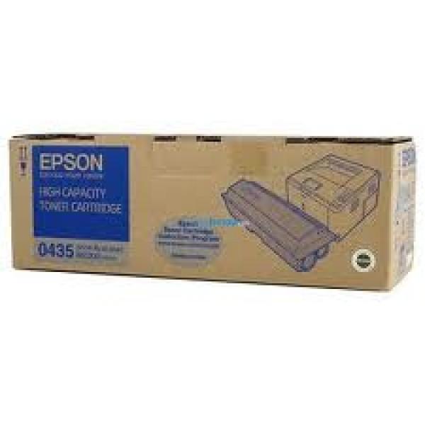 Зареждане на тонер касета Epson  M2000 Series-  C13S050435