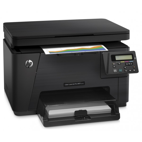 Цветно мултифункционално устройство  HP Color LaserJet Pro MFP M176n