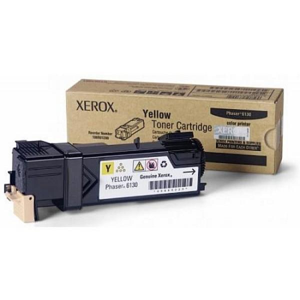 Зареждане на тонер касета  Xerox Phaser 6130 Yellow - 106R01284