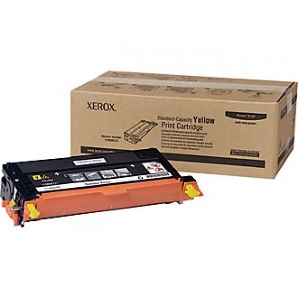 Зареждане на тонер касета  Xerox Phaser 6180 Yellow - 113R00721