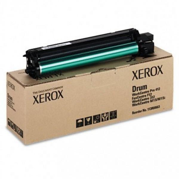 Зареждане на тонер касета  Xerox WC 312/WC M15/M15i  - 106R00586